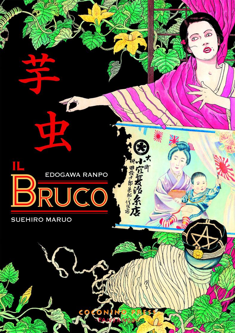 Il-Bruco-Ranpo-Maruo-cover-alta
